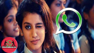 Priya Prakash Varrier whatsapp Group