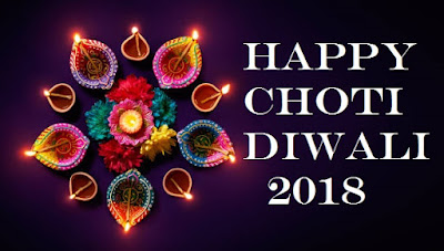 happy-choti-diwali-2018-images-for-whatsapp