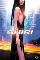 Watch Swiri Online Free in HD