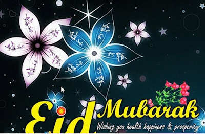 eid ul adha whats app sms