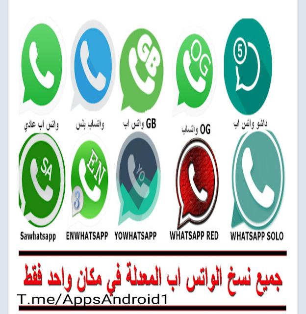 Download -  Download All Version WhatsApp Editor 2018 Screenshot_2018-01-24-20-40-56-1_0