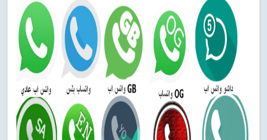 تحميل برنامج داونلود مانجر عربي