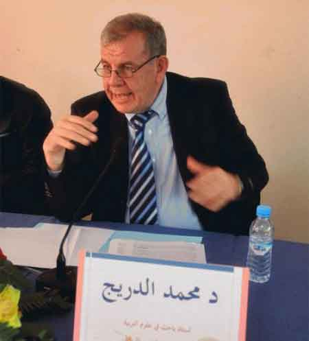 الأستاذ محمد الدريج : إعادة التكوين ل 10000 إطار بالمراكز الجهوية للتربية و التكوين '' قمة العبث