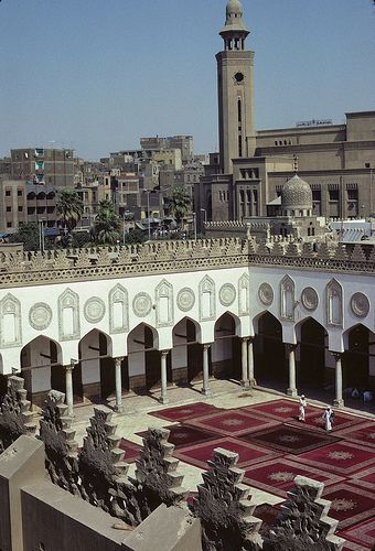 A peek inside Al-Azhar Mosque and University