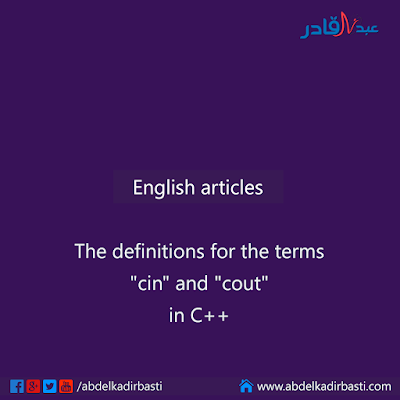 "The definitions for the terms ""cin"" and ""cout"" in C++"