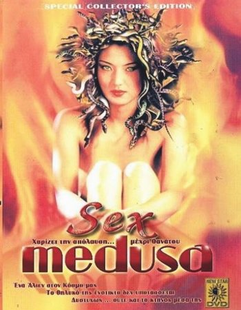 Sex Medusa (2001) Dual Audio 300MB
