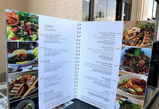مطعم مادو الرياض | تعرف على منيو مطعم مادو وارقام التواصل