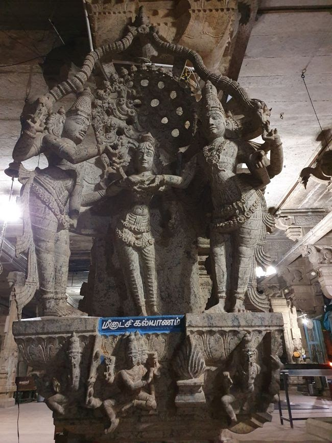Sculpture On Temple Pillar