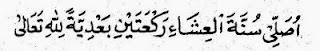 bacaan lafal niat sholat sunnah Sesudah sholat isya
