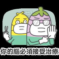 Mr. Eggplant 6: Trash-Talker
