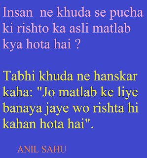 Hindi shayari lines with picture. Hindi shayary with picture.