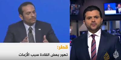 مشاهدة قناة الجزيرة الإخبارية بث مباشر على الانترنت 2018