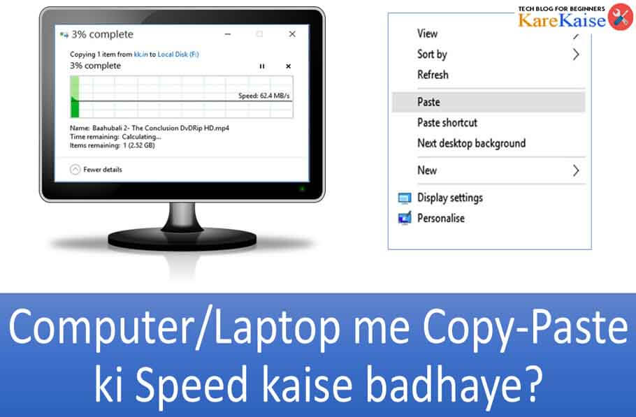 copy-paste-ki-speed-ko-kais-fast-kare