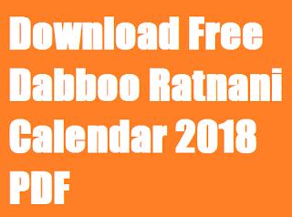 Download Free Dabboo Ratnani Calendar 2018 PDF
