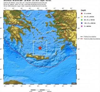 Αιγαίο: Σεισμός 4,1 Ρίχτερ ανάμεσα στην Κρήτη και τη Σαντορίνη!
