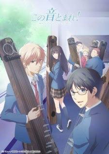 الحلقة 13 من انمي Kono Oto Tomare! مترجم بعدة جودات