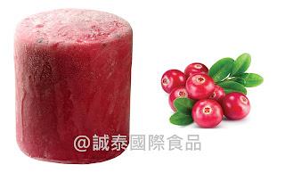 蔓越莓口味雪花冰磚,蔓越莓,雪花冰,冰磚