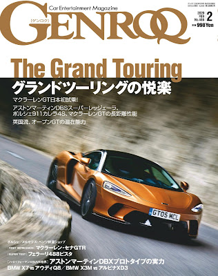 GENROQ (ゲンロク) 2020年02月号 zip online dl and discussion