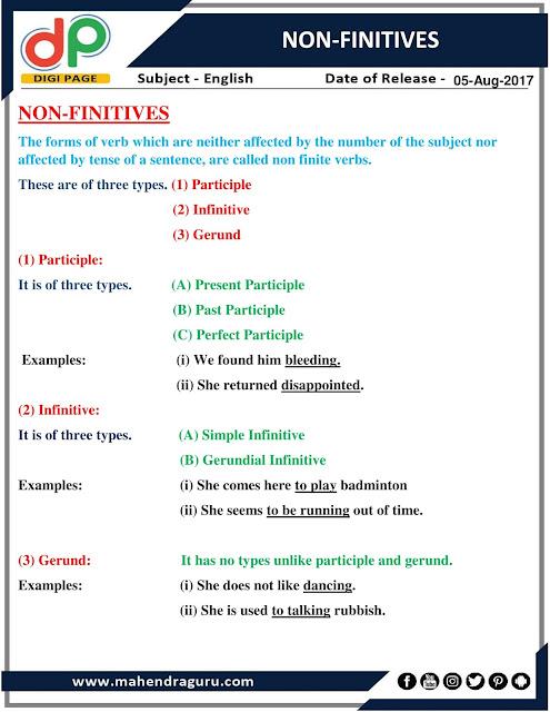 DP | Non-Finitives | 05 - Aug -17