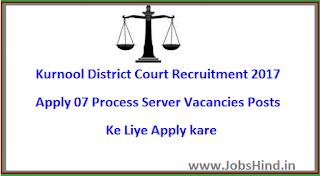 Kurnool District Court Recruitment 2017