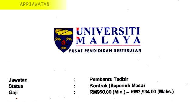 Universiti Malaya (UM) Pusat Pendidikan Berterusan