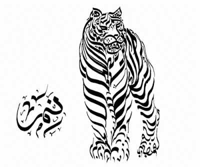 15 Kaligrafi Berbentuk Hewan Peliharaan Hewan Liar Indoint
