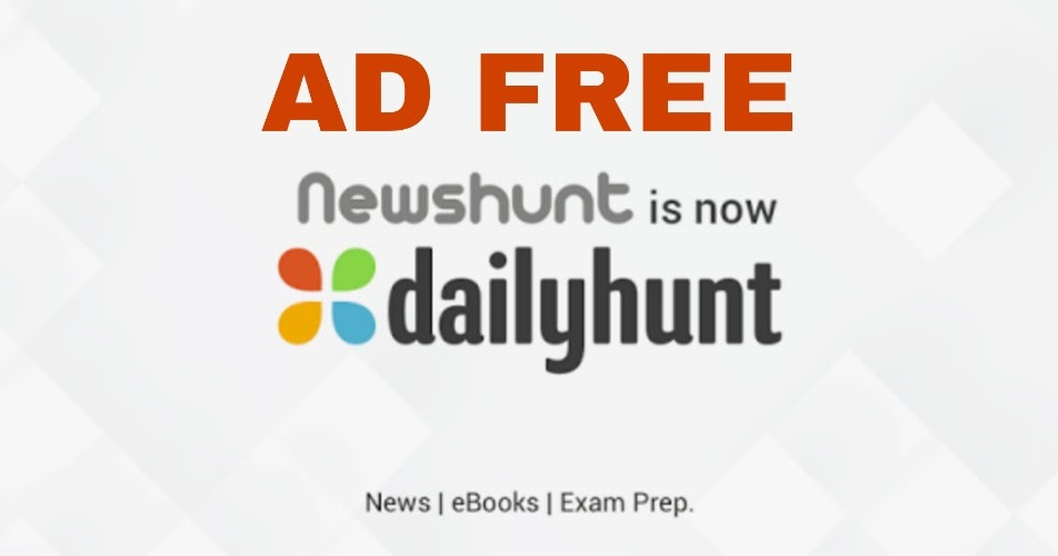 AD Free Daily Hunt News] Android APK - News n Magazine