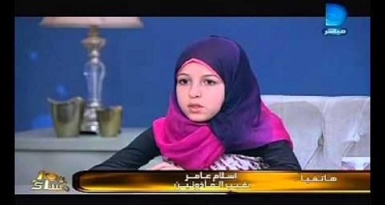 طفلة مصرية عمرها 11 عاما متزوجة سألوها عن الزواج شاهد ماذا قالت