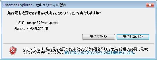 winpcap nmap 4.02 exe