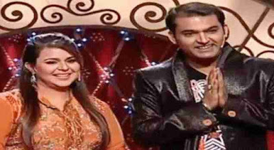 Kapil Sharma, Nach Baliye Set, Ginni On Nuch Baliye