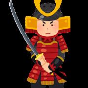 鎧兜を着た武士のイラスト