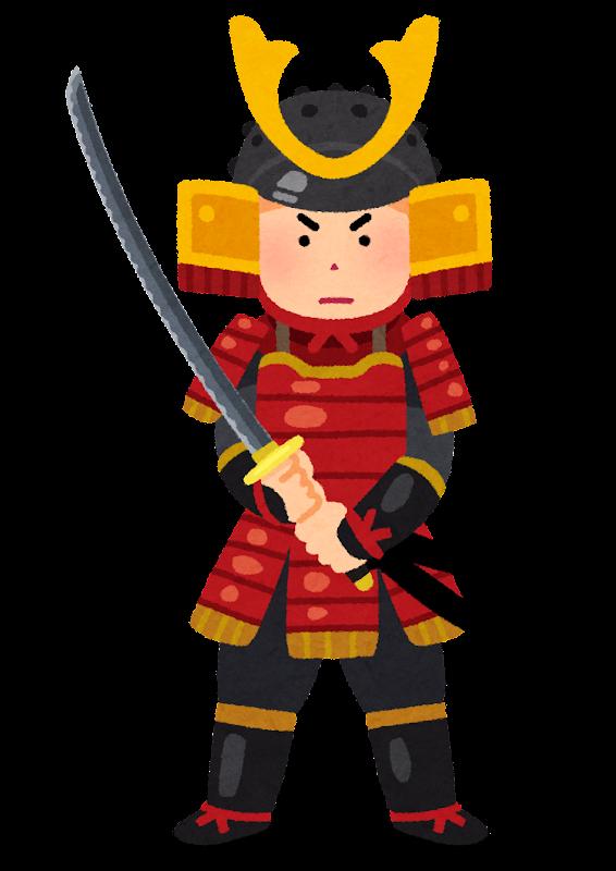 鎧兜を着た武士のイラスト かわいいフリー素材集 いらすとや