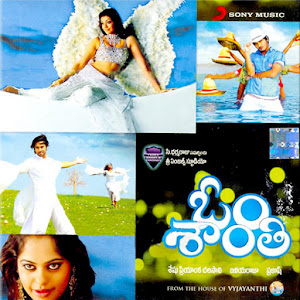 Telugu movie chenna kesava reddy mp3 songs download janapada.