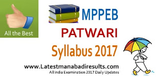 MP Vyapam Patwari Syllabus 2017 Manabadi, MP Patwari Exam Pattern 2017, MPPEB Vyapam Exam Syllabus 2017
