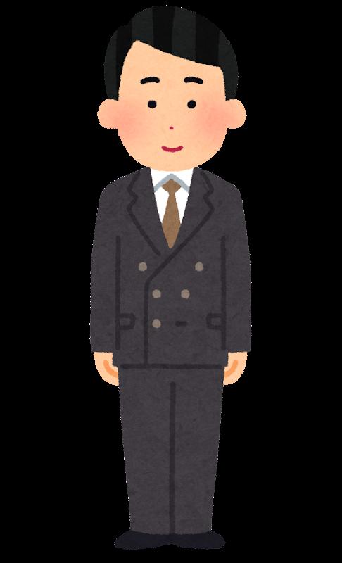 ダブルスーツを着た人のイラスト男性 かわいいフリー素材集 いらすとや
