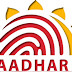 Aadhar Card Ko Pan Card se Kese Link Karte Hai | | Aur Jane Kese Kare Aadhar Card Me Changes