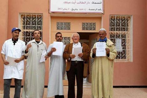 الجهوية 24 - مأساة تعصف بمرتادي دار الطالب في آيت ميلك