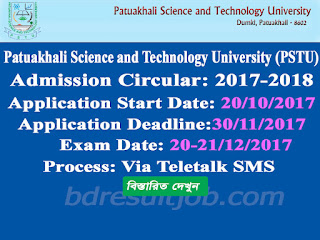 Patuakhali Science and Technology University (PSTU) Admission Circular 2017-2018