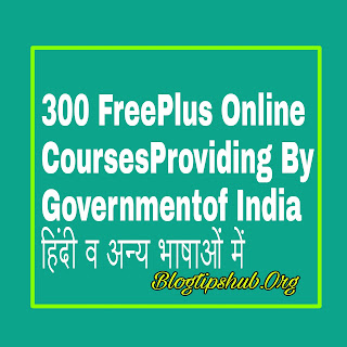 Online Classes Providing by Goverment of India, hindi & other local language