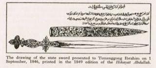 """1846年9月1日,Butterworth赠送给伊布拉欣的""""奖章"""""""