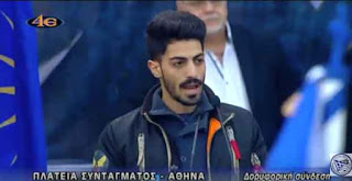 ΒΙΝΤΕΟ - Μπράβο παλικάρι! Ποιος είναι ο Κύπριος φοιτητής που συγκίνησε με την ομιλία του στο συλλαλητήριο της Αθήνας: