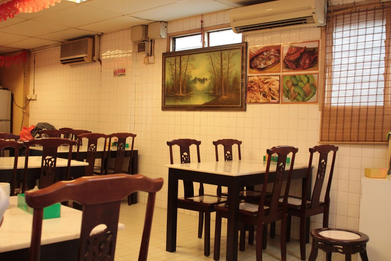 Jade Garden Restaurant @Blue Boy Mansion