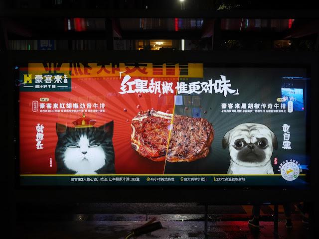 Houcaller ad for red pepper and black pepper steaks
