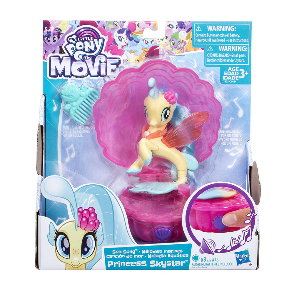 ... My Little Pony Sea Song Princess Skystar Brushable Pony abdc7dd505