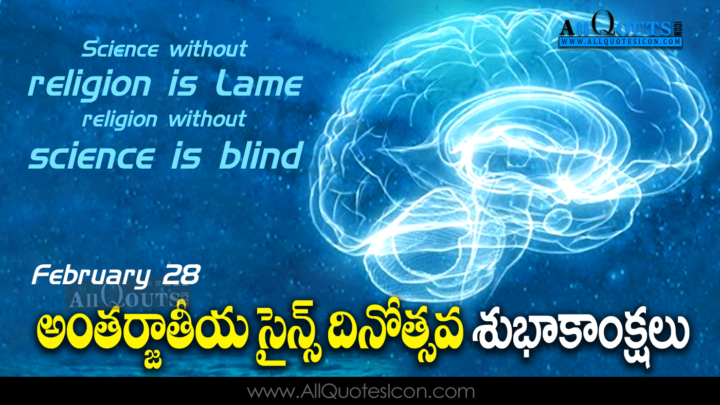 national science day quotes in telugu hd best science