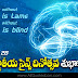 National Science Day Quotes in Telugu HD Wallpapers Best Science Day Greetings Telugu Quotes Images