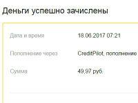 RuCaptcha - выплата от 18.06.2017