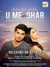 Watch U Me Aur Ghar (2017) DVDRip Hindi Full Movie Watch Online Free Download