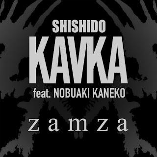 シシド・カフカ feat. 金子ノブアキ - zamza 歌詞-shishidokavka-feat-nobuakikaneko-zamza-lyrics