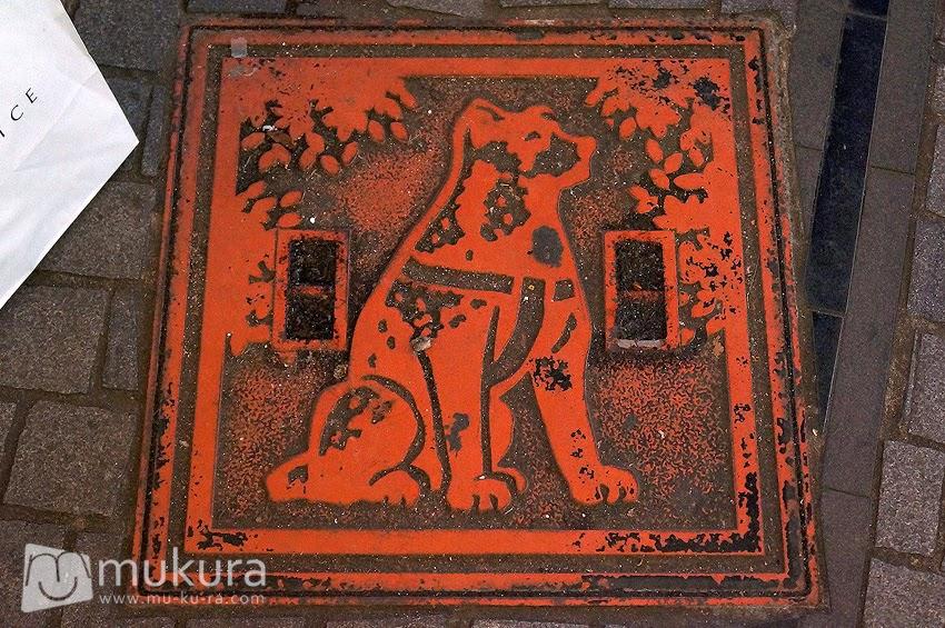รูปปั้นสุนัขยอดกตัญญูฮะชิโก (Hachiko)
